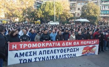Από τη συγκέντρωση αλληλεγγύης στα δικαστήρια της Ευελπίδων, μία μέρα μετά τη σύλληψη των 35 συνδικαλιστών του ΠΑΜΕ το 2013
