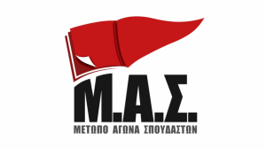 logo_mas_18